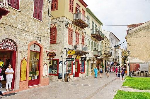 Calle Nauplia