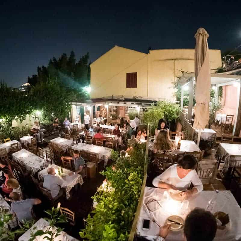 Stamatopoulos Tavern